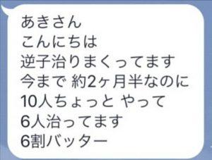 Photo_18-04-16-20-09-23.269