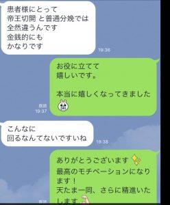 Photo_18-04-16-20-09-24.340