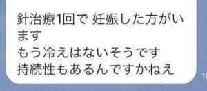 Photo_18-04-16-20-09-25.507